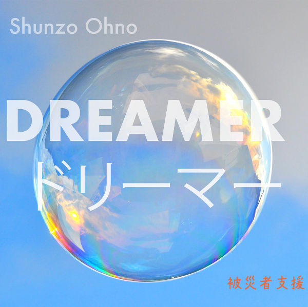 JAZU: Jazz from Japan. Review. Shunzo Ohno. Dreamer